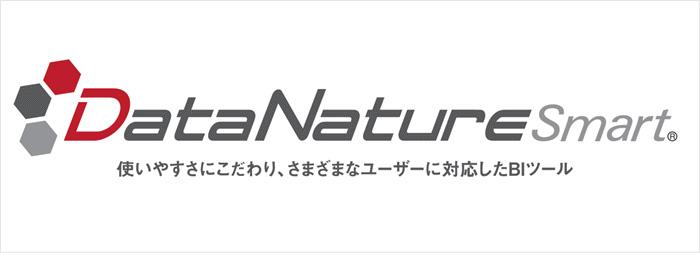 DataNatureSmart