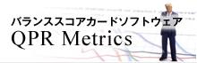 QPR Metrics
