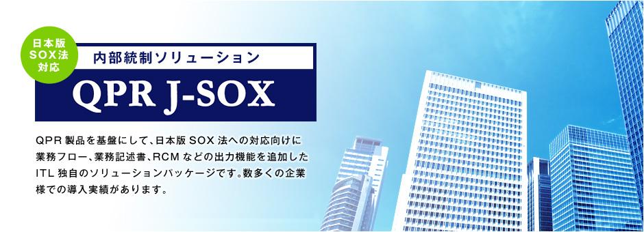 QPR J-SOX